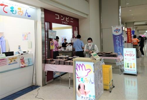 那覇空港の美味しいお弁当、コンビニシャロン♪_c0100865_22562771.jpg