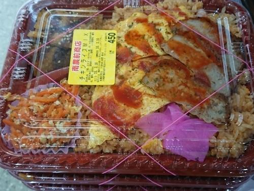 那覇空港の美味しいお弁当、コンビニシャロン♪_c0100865_22585320.jpg