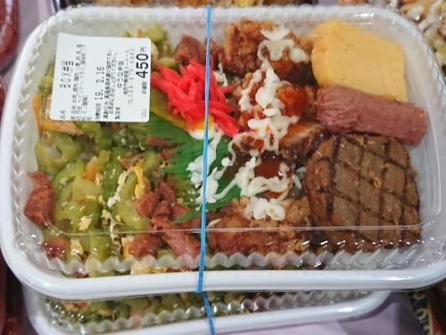 那覇空港の美味しいお弁当、コンビニシャロン♪_c0100865_22590862.jpg