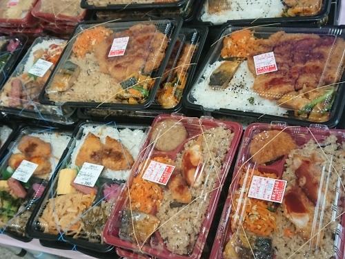那覇空港の美味しいお弁当、コンビニシャロン♪_c0100865_22593639.jpg