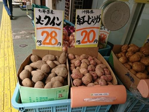 台湾小吃花蓮で大満足ランチ!_c0100865_23255599.jpg