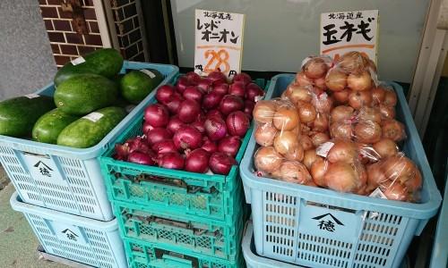 台湾小吃花蓮で大満足ランチ!_c0100865_23262074.jpg