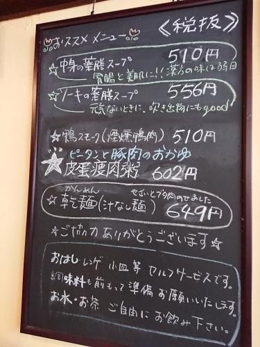 台湾小吃花蓮で大満足ランチ!_c0100865_23294835.jpg