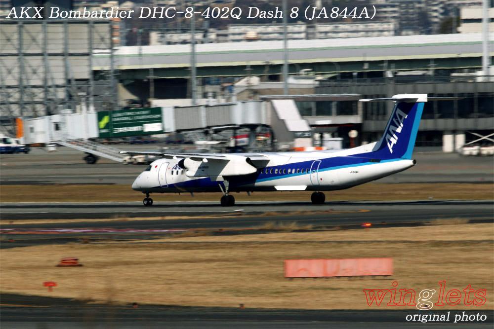 '19年 伊丹空港レポート・・・AKX/JA844A_f0352866_19304099.jpg