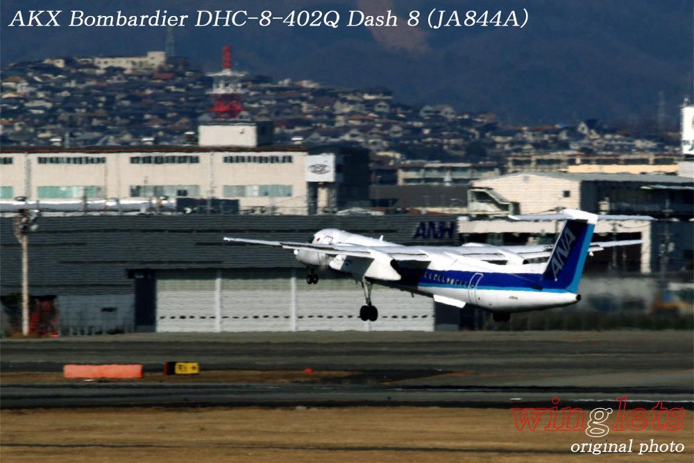 '19年 伊丹空港レポート・・・AKX/JA844A_f0352866_19304942.jpg