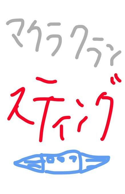b0116271_12170262.jpg