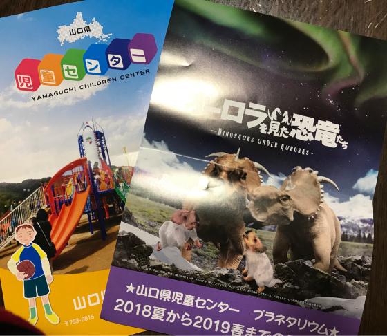 2019年2月10日グルメ&社会見学(?)イベント_c0150273_15151363.jpg