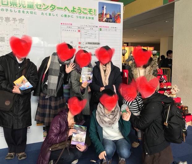 2019年2月10日グルメ&社会見学(?)イベント_c0150273_15163286.jpg