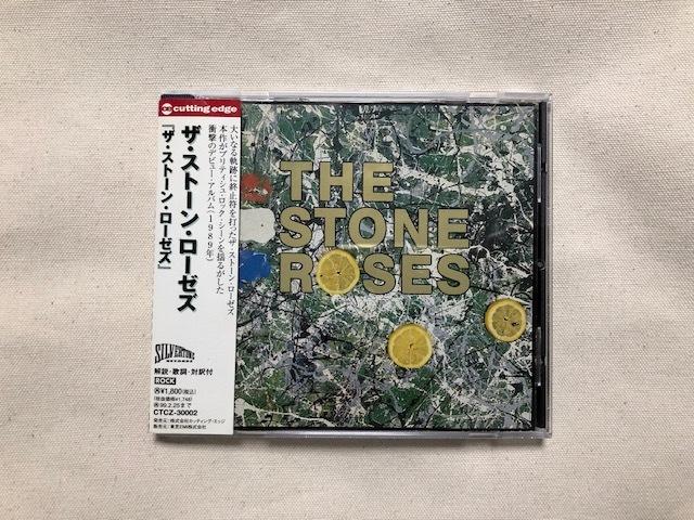 "The Stone Roses""The Stone Roses"" ~マルハチ私的名盤百選その90~_e0052576_02082355.jpg"