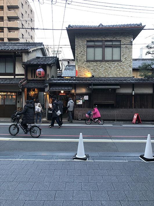 「五三会」研修会&懇親会_a0212380_16505146.jpg
