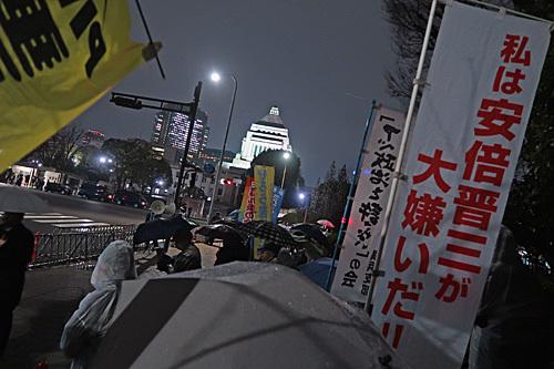 安倍9条改憲NO!2.19国会正門前行動_a0188487_18432237.jpg