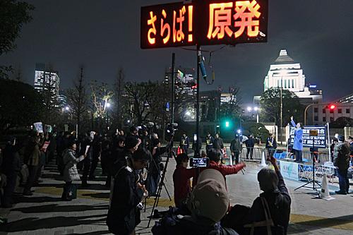 No Nukes! No War! No Abe!_a0188487_18455659.jpg