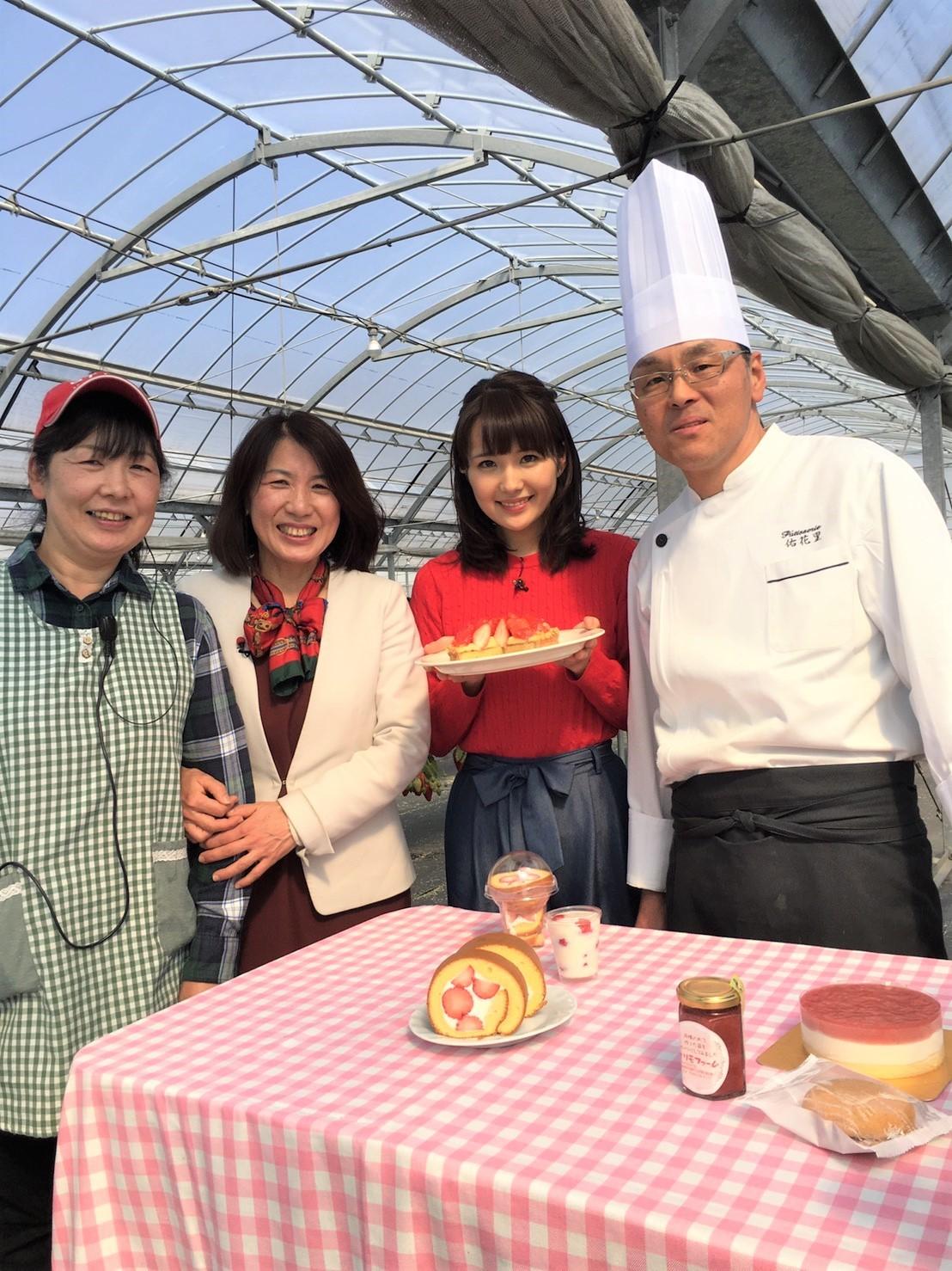 2019-2-26(tue) 東海テレビ【スイッチ】で生中継☆☆_b0214599_16380705.jpg