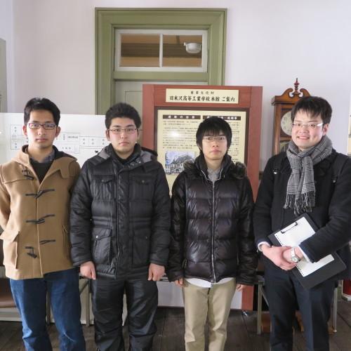 物質化学工学専攻博士前期2年、田中 隆馬君が3人と一緒に重文本館を見学_c0075701_20570673.jpg