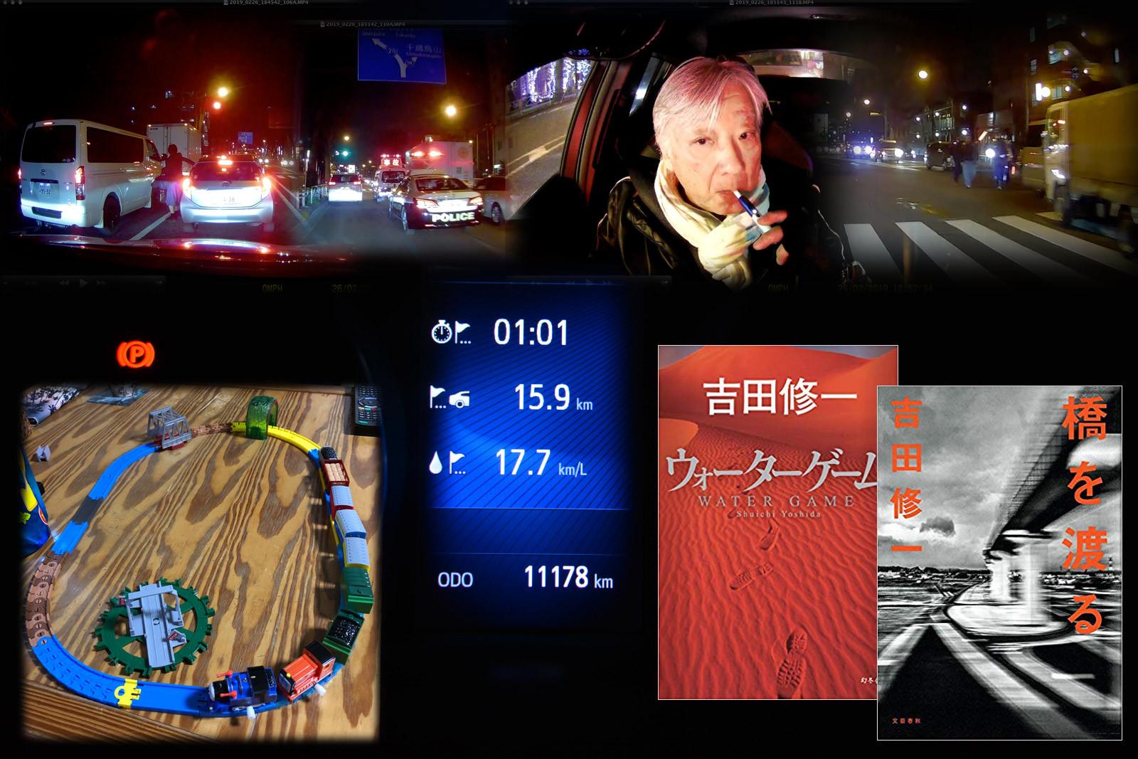事故渋滞で…_a0271402_12341689.jpg