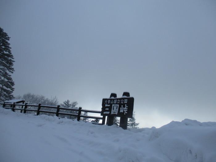 2月27日(水)・・・層雲峡から秘湯へ_f0202703_21301416.jpg