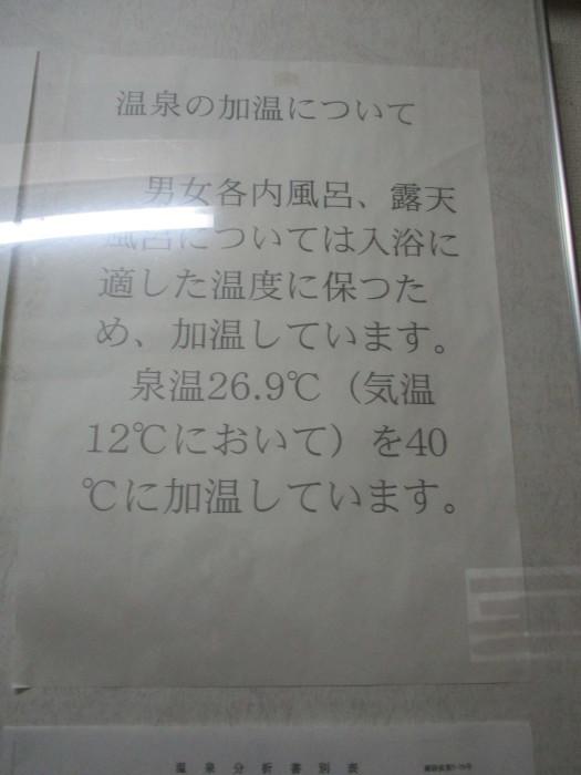 2月27日(水)・・・層雲峡から秘湯へ_f0202703_22353942.jpg