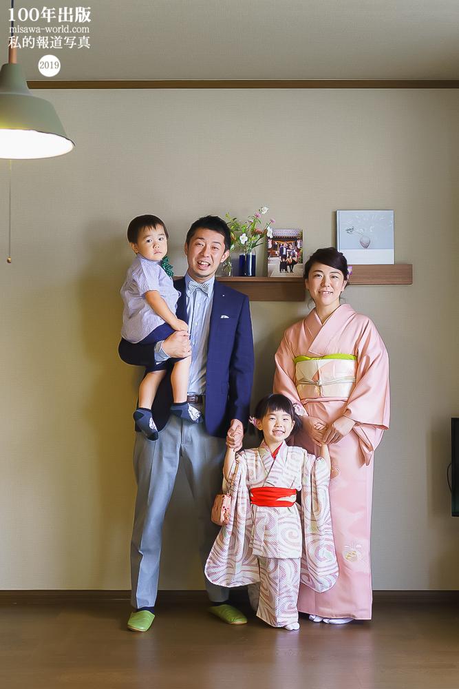 2018/6/5 家で支度して三歳の七五三_a0120304_03593746.jpg