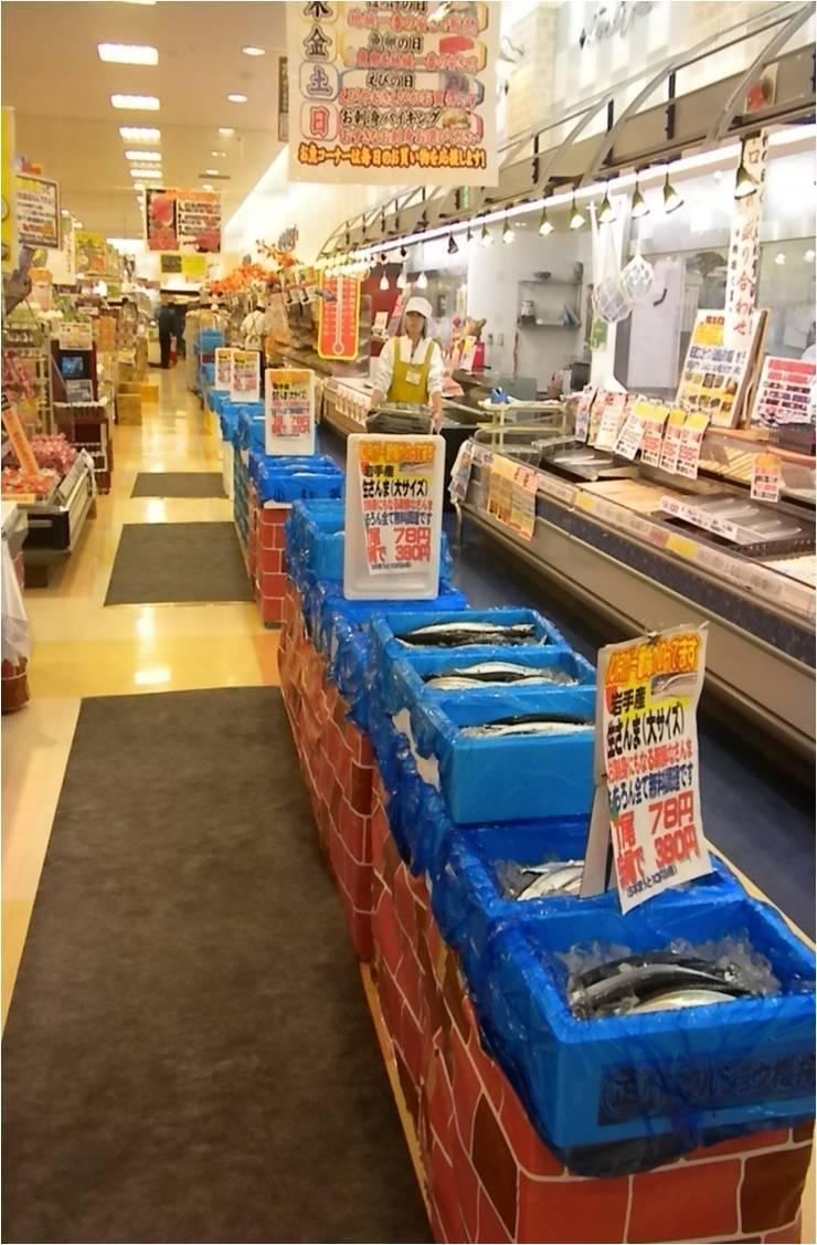 「やる気と感動の祭典EX」の発表者について(青果部門・鮮魚部門・ミート部門)_f0070004_13161462.jpg