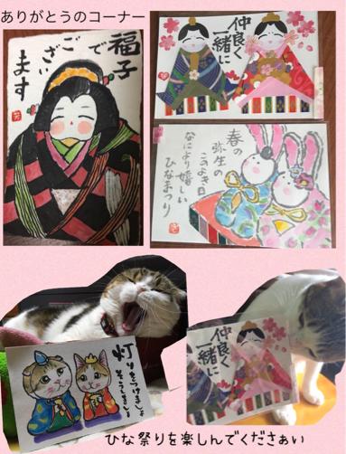 上信電鉄応援絵手紙 たんたんいこちゃん_f0375804_07360833.jpg