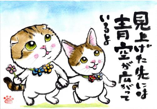 上信電鉄応援絵手紙 たんたんいこちゃん_f0375804_07360876.jpg