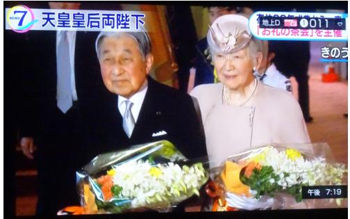 天皇陛下御在位三十年記念式典インターネット…2019/2/24_f0231709_17511667.png