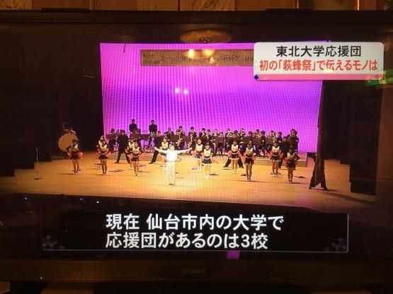 2月19日(火)萩蜂祭(ニュース)_b0206845_15501375.jpeg