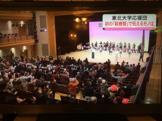2月19日(火)萩蜂祭(ニュース)_b0206845_15502782.jpeg