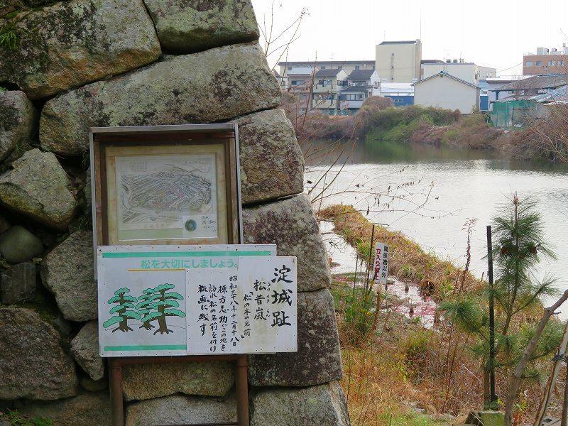 京都「淀城祉」20190225_e0237645_22473569.jpg