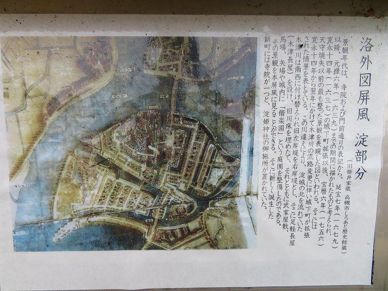 京都「淀城祉」20190225_e0237645_23161943.jpg