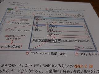 c0203348_17461154.jpg