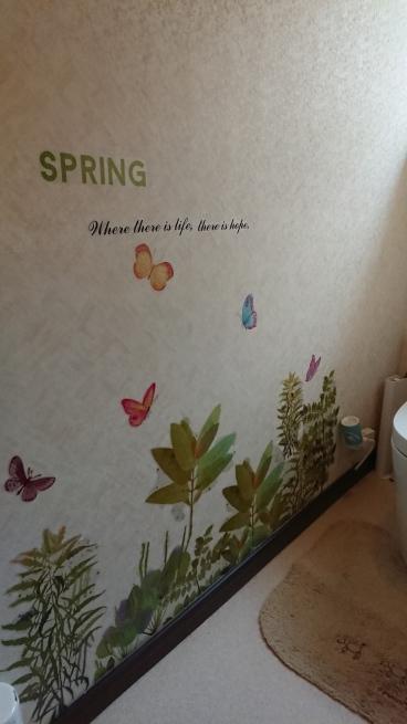 トイレに春が。_e0353657_10194368.jpg