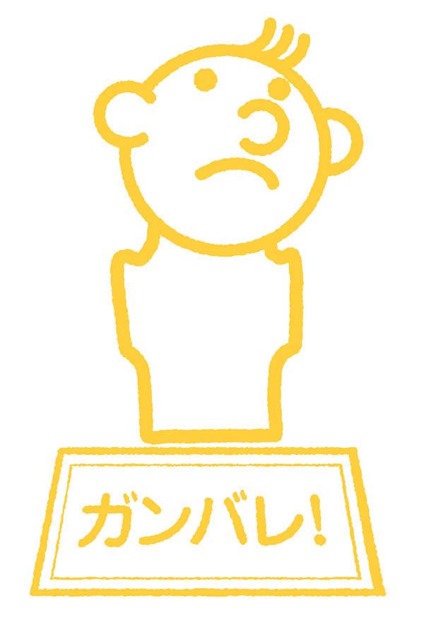 明日の藝大デザイン科1次(選択:構成デッサン)と芸術学科の入試頑張ってきてください。_f0227963_14240141.jpg