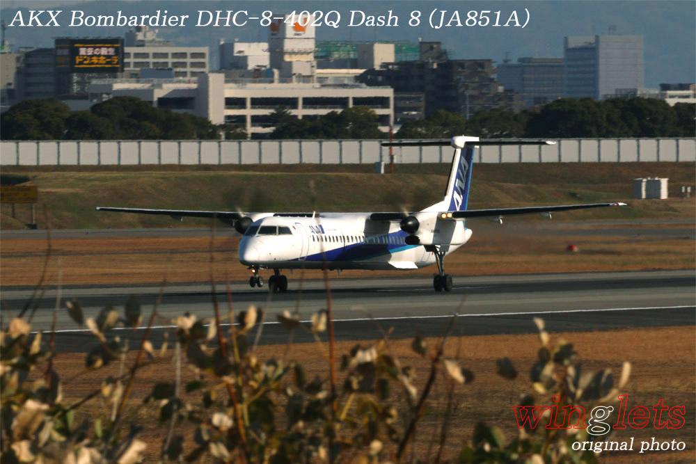'19年 伊丹空港レポート・・・AKX/JA851A_f0352866_22233316.jpg