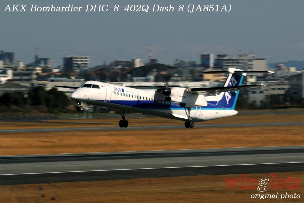 '19年 伊丹空港レポート・・・AKX/JA851A_f0352866_22234438.jpg