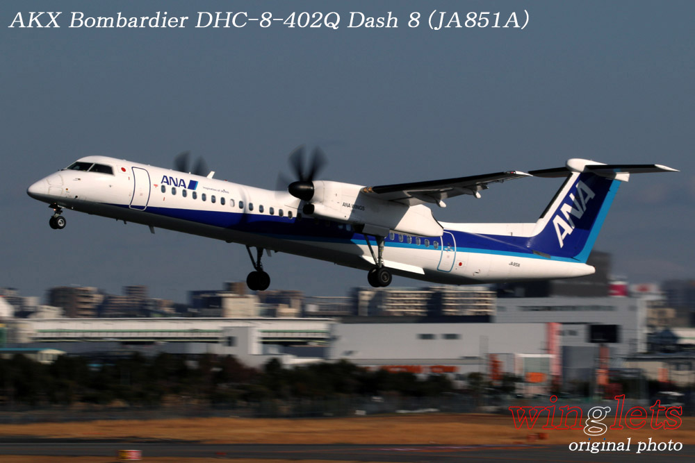 '19年 伊丹空港レポート・・・AKX/JA851A_f0352866_22235432.jpg