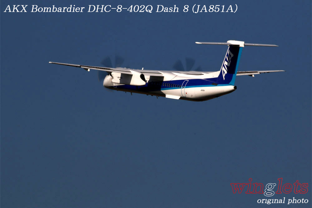 '19年 伊丹空港レポート・・・AKX/JA851A_f0352866_222414.jpg