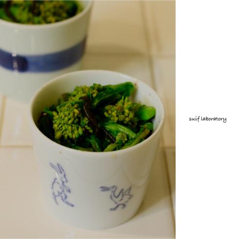 菜の花 3品 アゲイン_c0156468_19073705.jpg