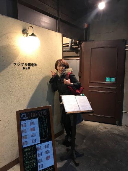 大阪食べ歩き、酒場編。_f0009169_09092748.jpg