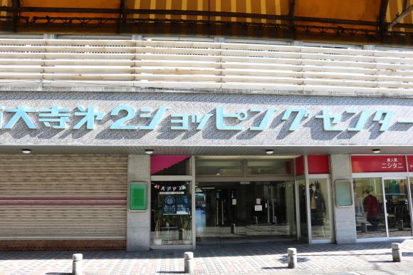 西大寺第二ショッピングセンター再訪と国見小路_c0001670_20555843.jpg