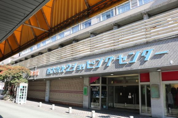 西大寺第二ショッピングセンター再訪と国見小路_c0001670_20555956.jpg