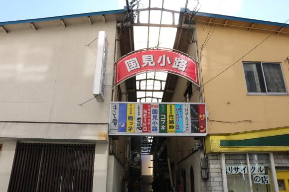 西大寺第二ショッピングセンター再訪と国見小路_c0001670_21040317.jpg