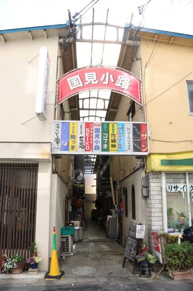 西大寺第二ショッピングセンター再訪と国見小路_c0001670_21040501.jpg