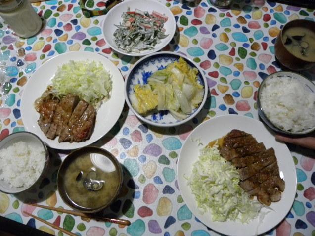 ポークソテー定食_c0162773_12200046.jpg
