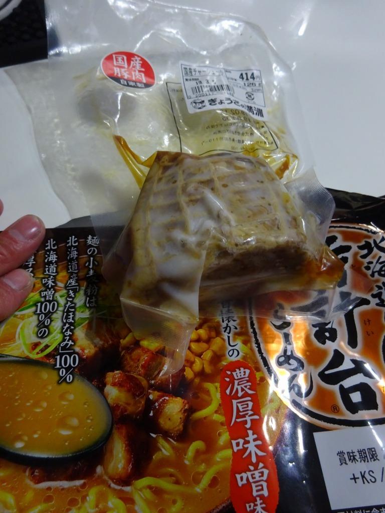 アメリカカブレかもろ日本人か分からぬ食卓 59 味噌バターラーメン_d0061678_12181169.jpg