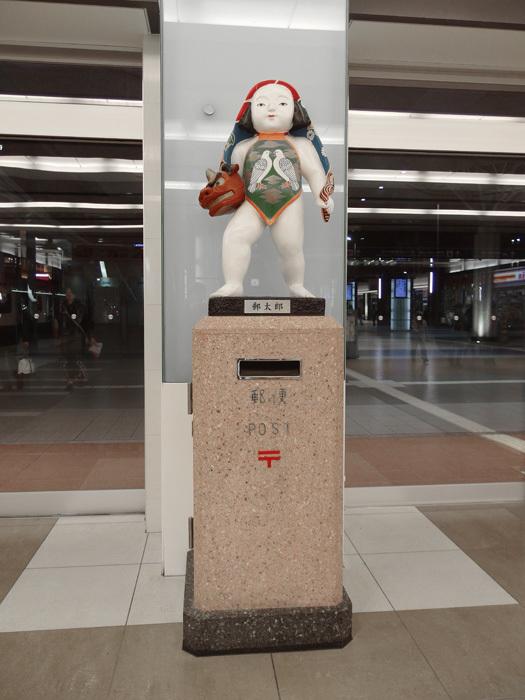 ポスト20_金沢駅構内郵太郎ポスト_d0016587_14240156.jpg