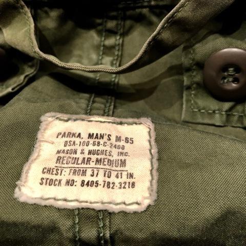 """1940-50s \"""" ARROW HEAD BRAND \"""" ALL cotton VINTAGE - Chain stitch - ENGINNER  JACKET ._d0172088_22173415.jpg"""