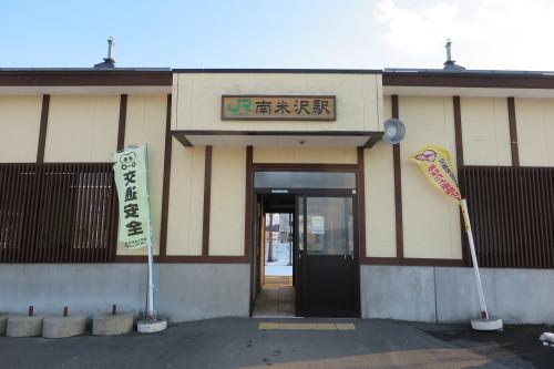 南米沢駅で乗車し、米沢駅で下車し自宅へ_c0075701_16380196.jpg