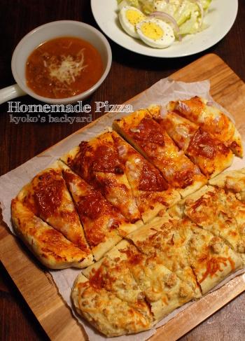 手作りピザ2種類&チリビーンズ_b0253205_06084225.jpg