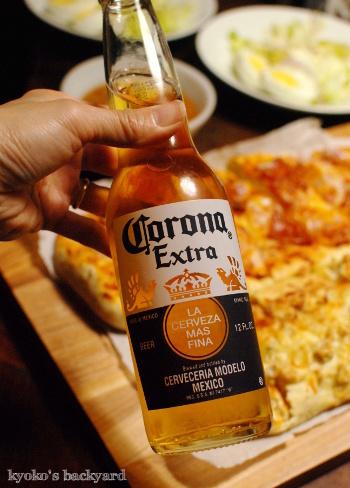 手作りピザ2種類&チリビーンズ_b0253205_06091332.jpg